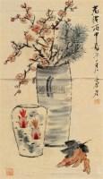 清供图 镜片 - 134378 - 中国书画 - 2011年秋季中国书画拍卖会 -中国收藏网