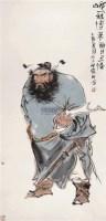 人物 立轴 设色纸本 - 邵戈 - 中国书画 - 2006年迎春拍卖会 -收藏网
