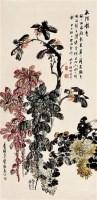 秋階艳色 立轴 设色纸本 -  - 中国书画 - 2011秋季拍卖会 -收藏网