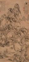 王时敏    岩壑春深 - 王时敏 - 中国书画(一) - 2007季春第57期拍卖会 -中国收藏网