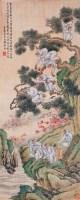蔡铣    猿戏 - 蔡铣 - 中国书画(三) - 2007季春第57期拍卖会 -收藏网