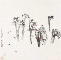 人物 镜片 纸本 - 121994 - 当代绘画专场(四) - 2011秋季拍卖会 -收藏网