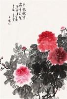 千枝竟秀 镜框 - 陈子林 - 中国书画(二) - 2011冬季大型书画拍卖会 -收藏网