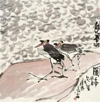 双禽图 镜片 设色纸本 - 118346 - 中国书画二 - 2011年秋季拍卖会 -收藏网