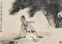 人物高士图 立轴 设色纸本 - 116002 - 中国书画一 - 2011年秋季大型艺术品拍卖会 -收藏网