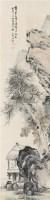 山水人物 挂轴 设色纸本 - 5032 - 中国书画 - 2011春季拍卖会 -中国收藏网