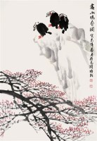 张培武 高山鸣春图 - 4998 - 综合拍卖会 - 2007迎春艺术品拍卖会 -中国收藏网
