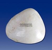和田羊脂石 -  - 和田玉巨石专场 - 2011秋季和田玉巨石专场拍卖会 -中国收藏网