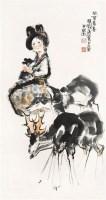 人物 立轴 纸本 - 程十发 - 古董珍玩 - 2012迎春艺术品拍卖会 -收藏网