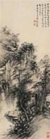 程邃  山水 立轴 纸本 - 程邃 - 中国书画(一) - 2006年第4期嘉德四季拍卖会 -收藏网