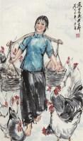饲鸡图 镜片 设色纸本 - 黄胄 - 中国书画一 - 2011春季艺术品拍卖会 -收藏网