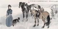 呼伦贝尔的早晨 镜心 设色纸本 - 76012 - 近现代书画 - 2007秋季中国书画名家精品拍卖会 -中国收藏网
