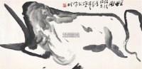 丑牛图 轴 水墨纸本 - 4551 - 书画专场 - 2011秋季艺术品拍卖会 -收藏网