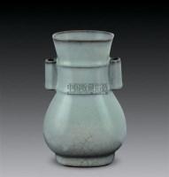贯耳扁瓶 -  - 瓷器 - 2006秋季艺术品拍卖会 -收藏网