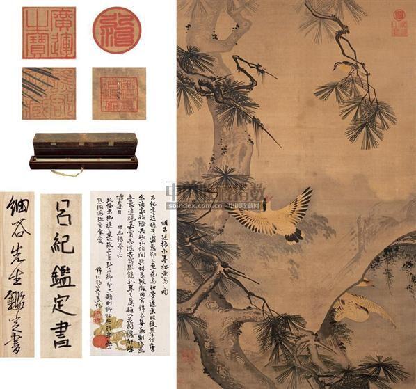 古代书画 - 2007春季大型艺术品拍卖会图片