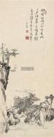 烟江帆远 镜片 水墨纸本 - 溥儒 - 中国书画(一) - 2011年秋季艺术品拍卖会 -收藏网