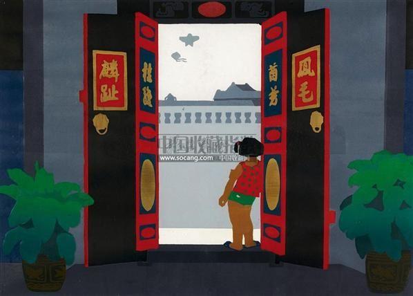 潮汕人家(版画) 纸本-肖映川-中国书画-第42期艺术品