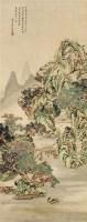 深山访友 立轴 设色纸本 - 2927 - 中国书画 - 2011秋季拍卖会 -中国收藏网