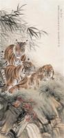 天伦图 立轴 设色纸本 - 张善孖 - 中国近现代书画(二) - 2006秋季艺术品拍卖会 -收藏网