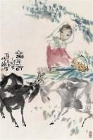 山乡早春 立轴 设色纸本 - 吴永良 - 中国书画 - 2007秋季大型艺术品拍卖会 -收藏网