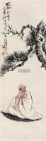 书法 镜心 -  - 中国书画 - 第69期中国书画拍卖会 -收藏网