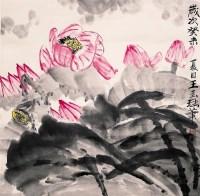 王玉珏荷花 -  - 书画 - 2008迎春书画艺术精品拍卖会 -收藏网