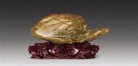 神龟 -  - 松花奇石专场(六) - 2011秋季艺术品拍卖会 -收藏网