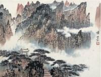 錢松嵒(1899-1985)山水 -  - 中国书画 - 2008秋季艺术品拍卖会 -收藏网