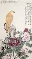 于非厂鹰 -  - 书画 - 2008迎春书画艺术精品拍卖会 -收藏网