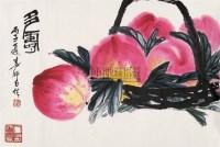 多寿 - 娄师白 - 中国当代书画 - 四季拍卖会(第57期) -收藏网