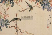 花卉 (二帧) 镜心 - 宋光宝 - 中国书画 - 第67期中国书画拍卖会 -收藏网
