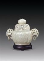恒都斯坦壶(带座) -  - 中国玉器精品专场 - 2011年秋季艺术品拍卖会 -收藏网