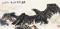 雄鹰图 立轴 设色纸本 - 126889 - 中国书画艺术品专场 - 2011年秋季艺术品拍卖会 -收藏网