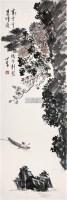 秋溪泛舟 镜心 设色纸本 - 1518 - 中国书画(一) - 2006年秋季拍卖会 -收藏网