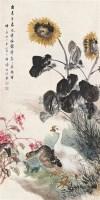葵香禽鸣 立轴 纸本设色 - 张星阶 - 中国书画(三) - 2005春季大型艺术品拍卖会 -收藏网