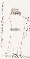 人物 立轴 设色纸本 - 范曾 - 中国书画、西画 - 2011季度拍卖会第二期 -中国收藏网