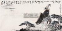 人物 镜心 设色纸本 - 5567 - 中国书画 - 第117期月末拍卖会 -收藏网