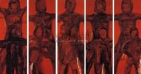 沈小彤 1992年作 第18号 - 140569 - 亚洲当代艺术 - 2007春季艺术品拍卖会 -收藏网