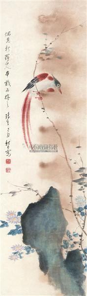 雀鸟图 镜框 -  - 中国书画 - 2011年春季艺术品拍卖会 -收藏网