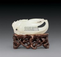 白玉佛手 -  - 古代玉器专场 - 2008春季艺术品拍卖会 -收藏网