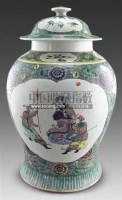 五彩开光人物纹将军罐 -  - 古董珍玩 - 2011春季艺术品拍卖会 -收藏网