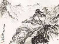 山水 镜心 纸本 -  - 名家翰墨专场 - 2011秋季拍卖会 -收藏网