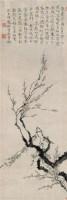梅花 立轴 设色纸本 - 汪士慎 - 中国近现代书画 - 2007迎春拍卖会 -中国收藏网