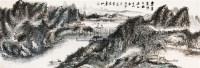 山水 镜片 - 黄宾虹 - 中国书画 - 2011年春季艺术品拍卖会 -收藏网