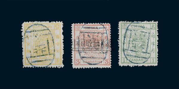 大龙厚纸盖销3枚全 -  - 邮品钱币 - 2010秋季拍卖会 -收藏网