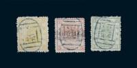 大龙厚纸盖销3枚全 -  - 邮品钱币 - 2010秋季拍卖会 -中国收藏网
