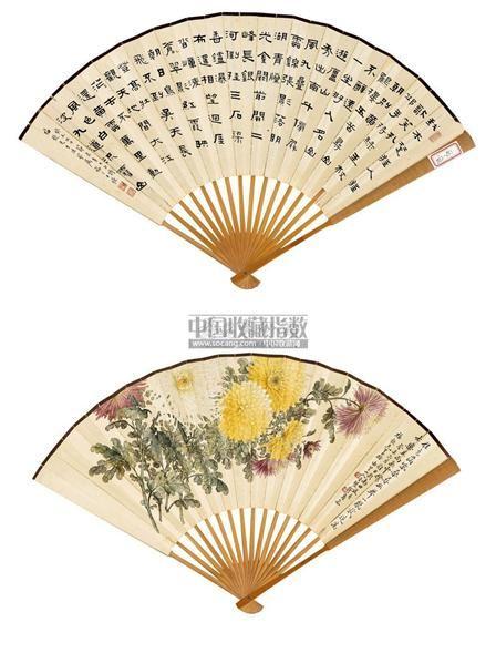 字画 成扇 纸本 -  - 中国书画 - 2011年春季艺术品拍卖会 -收藏网