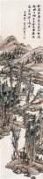 陈崇光 壬辰(1862年)作 山水 立轴 纸本 - 陈崇光 - 中国书画(一) - 2006年第4期嘉德四季拍卖会 -收藏网
