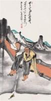 垂钓 镜心 设色纸本 - 张正民 - 中国书画及杂项 - 2006秋季艺术品拍卖会 -收藏网