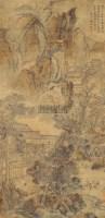 山水 立轴 设色纸本 - 顾符稹 - 书画杂项 - 2010春季艺术品拍卖会 -收藏网